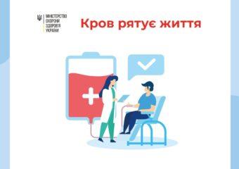 Вберегтися від гепатиту В можна завдяки вакцинації. Вакцини проти гепатиту С не існує